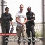 Ethiopian Israel attacker